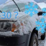 Как завести автомобиль в любой мороз ?