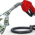 Как сэкономить топливо 10 способов которые работают