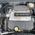 Двигатель z32se Описание недостатки и тюнинг