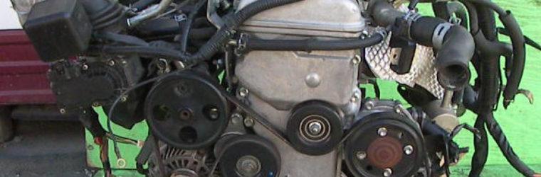 j20a-engine