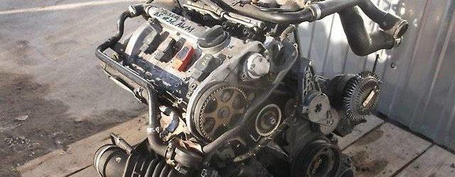 awm-engine